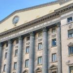 La sede di Milano di Banco Bpm