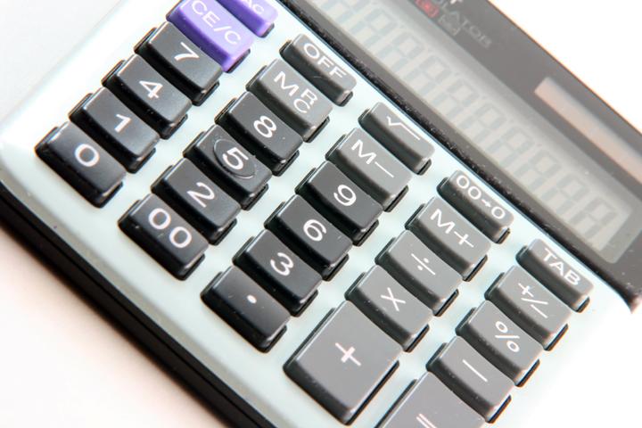 Una calcolatrice