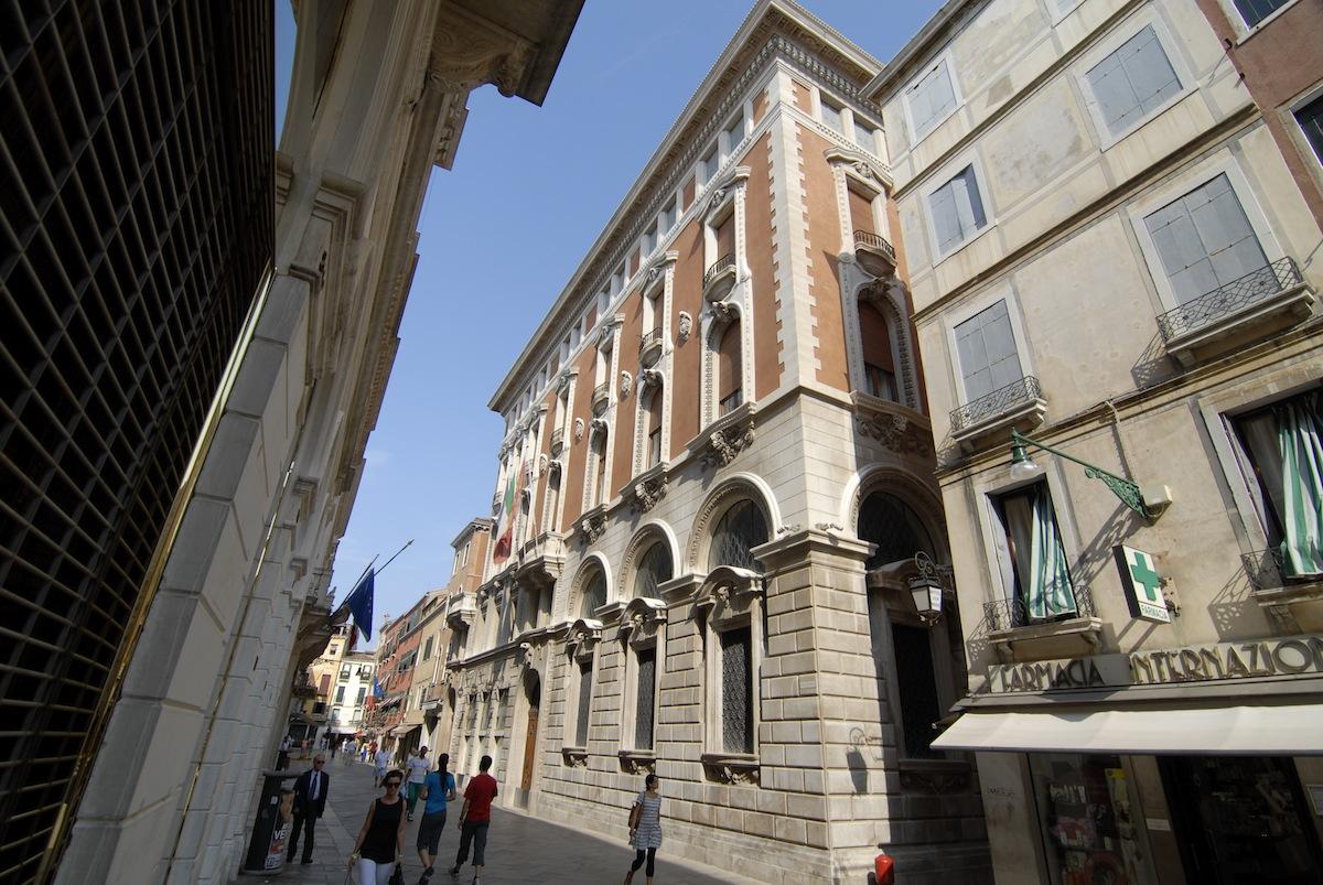 La Camera di commercio di Venezia