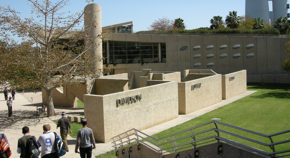 Weizmann Institute of science Israele